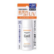 CUREL UV Lotion SPF50 PA +++ 珂潤 輕透清爽防曬乳液 SPF50 PA +++ 60ml