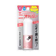 SHISEIDO Ag DEO 24 Deodorant Stick DX Floral Bouquet 資生堂 AG deo 24銀離子除臭止汗劑DX 花香型