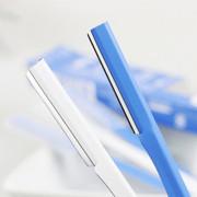 SHISEIDO Point Razor 資生堂 不鏽鋼顏眉兩用修飾刀 5支入