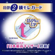 UNICHARM Night Time Sanitary Pad | 尤妮佳 超熟睡夜用衛生巾 36cm x 6枚