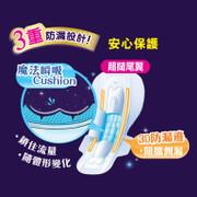 LAURIER F Ultra Absorbent Wing Sanitary Napkin Night Pad 40cm | 樂而雅 素肌F系列 舒適夜用量特多護翼衛生巾 夜用 衛生巾 40cm 8片裝  無香料