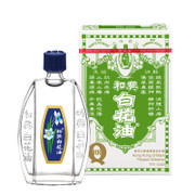 HOE HIN White Flower Embrocation 和興白花油 2.5ml