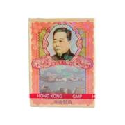 LI CHUNG SHING TONG Po Chai Pills Bottle Form 李眾勝堂 保濟丸10樽裝