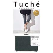 GUNZE Tuche Smoke Grey Leggings 3/4 Cropped Length 日本 舒適 內搭褲  7分丈 /10分丈