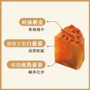 Hang Heung Mooncake White Lotus Low Suger 恆香 迷你低糖蛋黃白蓮蓉月餅(6個/盒)