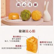 Hang Heung Lava Custard Mooncake 恆香 流心奶黃月餅(6個/盒)