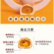 Hang Heung Puff Pastry Lotus Mooncake 恆香 蛋黃蓮蓉酥小月(5個/盒)