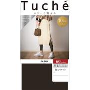 GUNZE Women's Leggings Full Length 日本 夏季輕薄 內搭褲 10分丈 【三色】