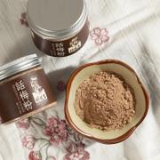LemonKing Dried Plums Powder 檸檬王 話梅粉 35g