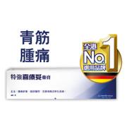 HIRUDOID Forte Cream 特強喜療妥藥膏 40g