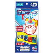 KOBAYASHI Netsusama Cooling Gel Pad Sheets for Adult 小林製藥 退熱貼 成人 6片