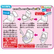 Heart Moko Moko Molet 食玩 馬桶造型清涼飲料 8g 顏色隨機發貨