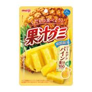 MEIJI Fruit Juice Gummy Pineapple Flavor | 明治果汁軟糖 菠蘿味 47g