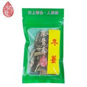 CHAN YEE JAI Dry Ginger 陳意齋 冬薑 35G
