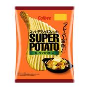 CALBEE - Potato Chips Garlic Butter Flavor  | 卡樂B 波浪薯片 蒜蓉牛油味 56G