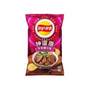 LAY'S Taiwan Potato Chips Beef Noodle Flavor | 樂事 台灣 神還原  牛肉麵口味薯片 43g