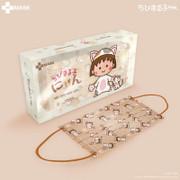 H Plus Chibi Maruko Chan HK Made Face Masks 10 Pcs D | 櫻桃小丸子 -  喵喵貓款 (限定 成人10片獨立包裝透明外盒) ASTM Level 3