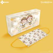 H Plus Chibi Maruko Chan HK Made Face Masks 10 Pcs E | 櫻桃小丸子 -  小蜜蜂款 (限定 成人10片獨立包裝透明外盒) ASTM Level 3