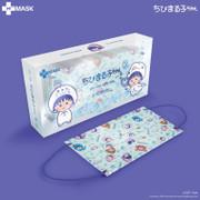 H Plus Chibi Maruko Chan HK Made Face Masks 10 Pcs G | 櫻桃小丸子 -  水族館款 (限定 成人10片獨立包裝透明外盒) ASTM Level 3