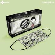 H Plus Chibi Maruko Chan HK Made Face Masks 10 Pcs I | 櫻桃小丸子 -  街頭風款 (限定 成人10片獨立包裝透明外盒) ASTM Level 3