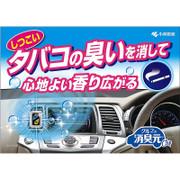 KOBAYASHI Air Freshener for Car Ocean 小林制藥  汽車除臭劑 海洋香 4.6ml