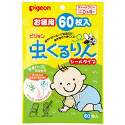 PIGEON Baby Insect Repellent Tapes 貝親 兒童天然植物驅蟲貼 60pcs