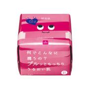 KRACIE All-in-one Daily Moisturizing Facial Mask 肌美精 Kracie 肌美精 每日保濕面膜 31Sheets/Bag