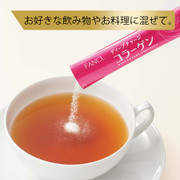 FANCL HTC Deep Charge Collagen Powder | FANCL HTC深層美肌膠原蛋白粉 30日[日本版]