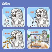 CALBEE - GRILL A CORN -Bak Kut Tea Favor | 粟一燒 星洲肉骨茶味 55g