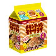Nissin Chicken Ramen Kokumi Sesame Miso Flavor 日清 元祖雞 沙拉芝麻雞味拉麵 44g 【3包入】