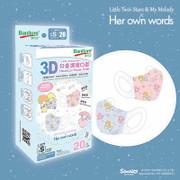 Banitore 3D Mask 20 Pcs SANRIO | 便利妥 3D 【SANRIO限定 星空樂園】護理口罩 Level 2  (20片獨立包裝/盒) Made in HK [Size XS/S/M]