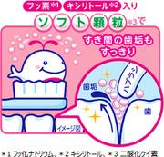 KAO Kids Toothpaste (Strawberry) 花王兒童防蛀牙防齲齒可吞嚥牙膏(草莓味) 70G