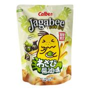 CALBEE - JAGABEE Potato Sticks Wasabi Shoyu Flavor | 宅卡B 日式芥末味薯條 Bag Size (17G X5 Small Pack) 85G