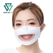 SAVEWO 3D MASKS SMILE 20Pcs | 救世 3D超立體口罩 SMILE ASTM Level 3 - 舒適軟毛耳帶 (20片獨立包裝/盒) Made in HK