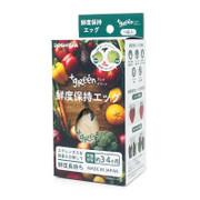 DOSHISHA +gReen Fresh Maintenance Egg日本 蔬果保鮮蛋 1個入【Pink 粉紅】