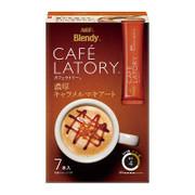 Blendy Stick Cafe Latory 味之素 即溶 濃厚焦糖咖啡 7pcs