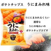 YAMOYOSHI Potato Chips Sea Urchin Flavor | 山芳 薯片濃厚海膽味 48g