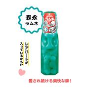 Morinaga Ramune Candy Bottle | 森永 波子汽水糖樽型(原味) 29G