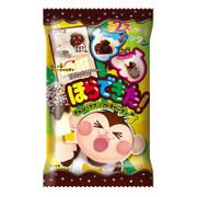 Coris Chocolate Banana DIY Candy 朱古力 香蕉軟糖 食玩 36g