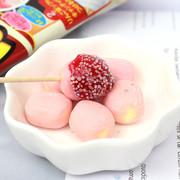 Coris DIY Chocolate Apple Soft Candy 朱古力 麻糬 蘋果軟糖 食玩 34G