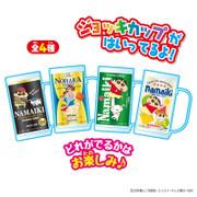 Heart ShinChan-Namaiki Drink DIY Kit | 蠟筆小新 自製飲料第 11 彈