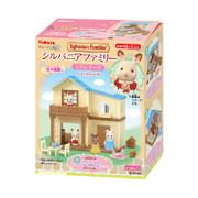KABAYA Sylvanian Families Mini Toys Candy | 森林家族 組合屋玩具 連糖果 9g