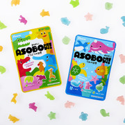 KANRO Asobo Assorted Soda Gummy | 甘樂 海洋世界 雜錦梳打味 橡皮糖 52g