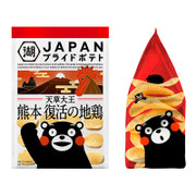 KOIKEYA Pride Potato Chips Chicken Flavor | 湖池屋 薯片 熊本復活之地鷄味 58G