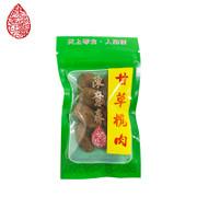 CHAN YEE JAI Seedless Licorice Olives 陳意齋 去核甘草欖 35G