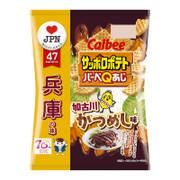 CALBEE - Potato Crisps BBQ Kakogawa Katsumeshi Flavor  | 卡樂B 薯脆 兵庫加古川豬扒飯味 65G