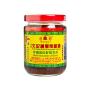 MAN KEE Special Chili Pepper Oil 文記 秘製辣椒油 220G