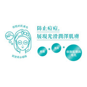 KRACIE Beauty Makeup Damage Acne Care Mask 肌美精 護理面膜 抗痘  3Sheets/Box