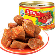 Case of 9 Narcissus Spiced Pork Cubes 水仙花牌 五香肉丁142G x 9 (免運費,已包含12% 付加費)