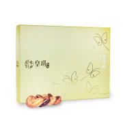 Imperial Patisserie Palmiers Gift Box Assorted Flavor 皇玥 精選蝴蝶酥禮盒 (32件裝)